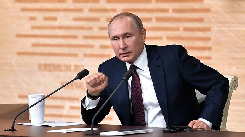 «Не соответствует здравому смыслу»: Путин — о вердикте WADA в отношении российского спорта