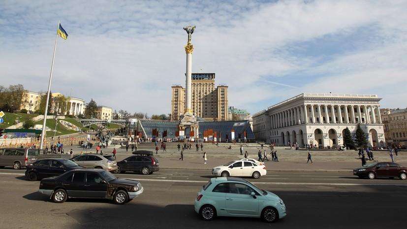 В Киеве протестующие перекрыли центральную улицу города