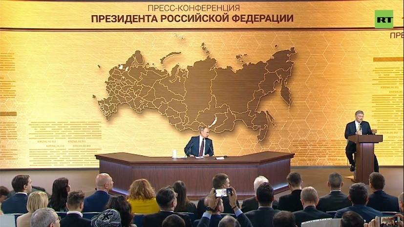 Путин назвал подвигом испытания народов России в 1990-е
