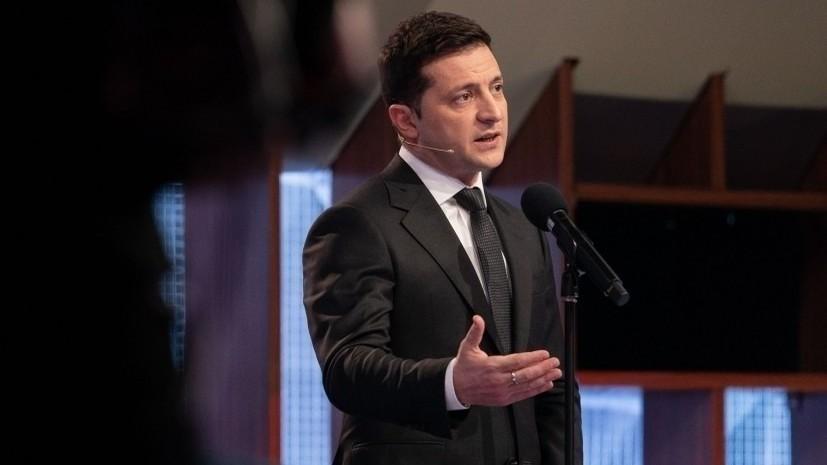 В офисе Зеленского опровергли сообщения о срыве переговоров в Минске