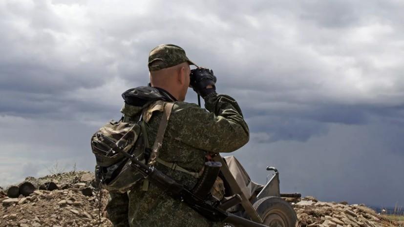 Опрос показал отношение украинцев к конфликту в Донбассе