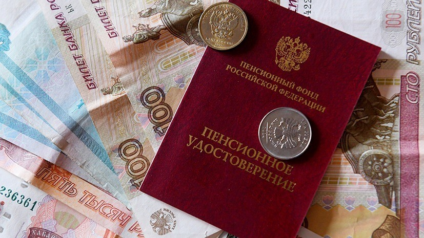 Путин пообещал продолжение индексации пенсий