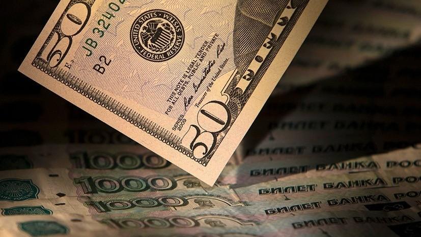 Эксперт прокомментировал прогноз ФРС по обвалу доллара к Новому году