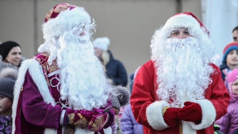 Россияне стали чаще предлагать свои услуги в качестве Деда Мороза