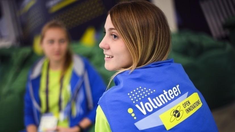 Путин назвал невероятным волонтёрское движение в России