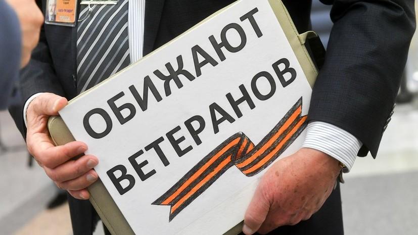 СК начал проверку домов ветеранов в Краснодарском крае