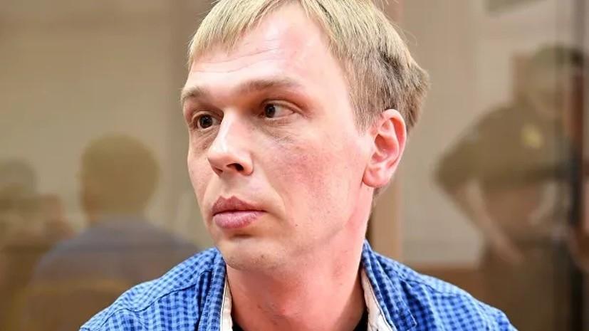 Голунов прокомментировал ответ Путина по поводу его дела