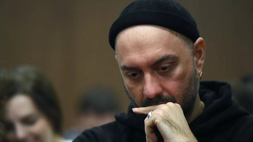 Суд назначил третью экспертизу по делу Серебренникова