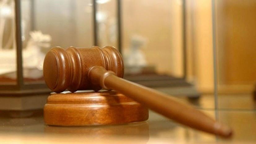 Суд оставил без изменений приговор осуждённой в России израильтянки