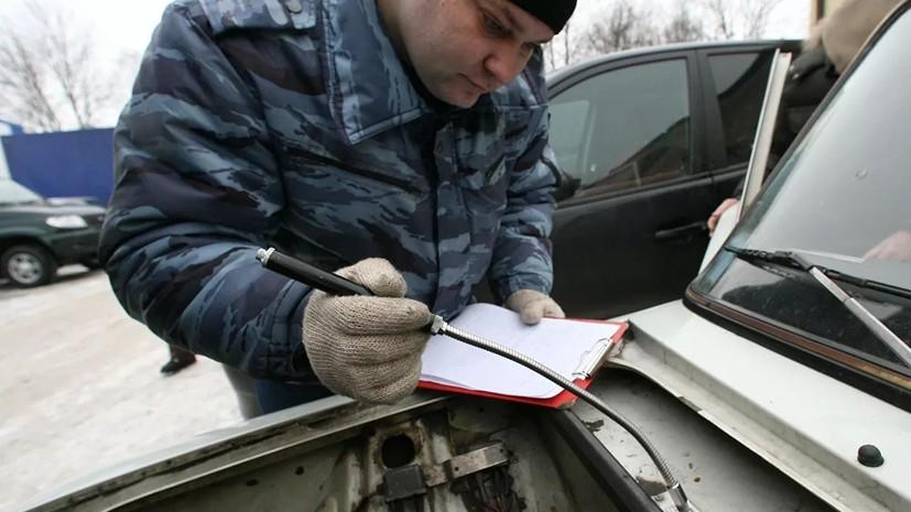 Эксперт оценил новые правила маркировки автомобилей