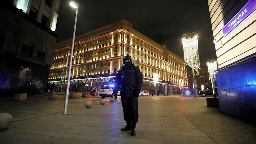 Путину доложили о стрельбе в центре Москвы