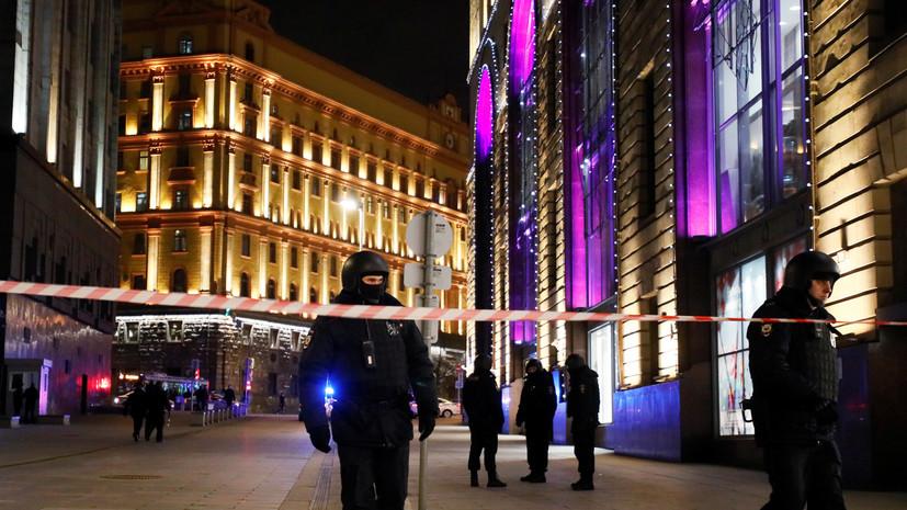 СК возбудил дело после стрельбы в центре Москвы