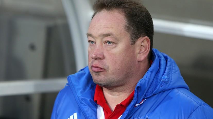 Слуцкий рассказал о своих задачах на посту главного тренера «Рубина»