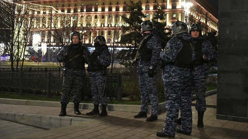 Сотрудники Росгвардии не пострадали при стрельбе на Лубянке