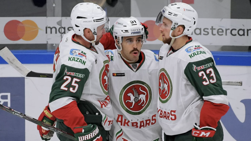 «Ак Барс» обыграл «Салавата Юлаева» в матче КХЛ