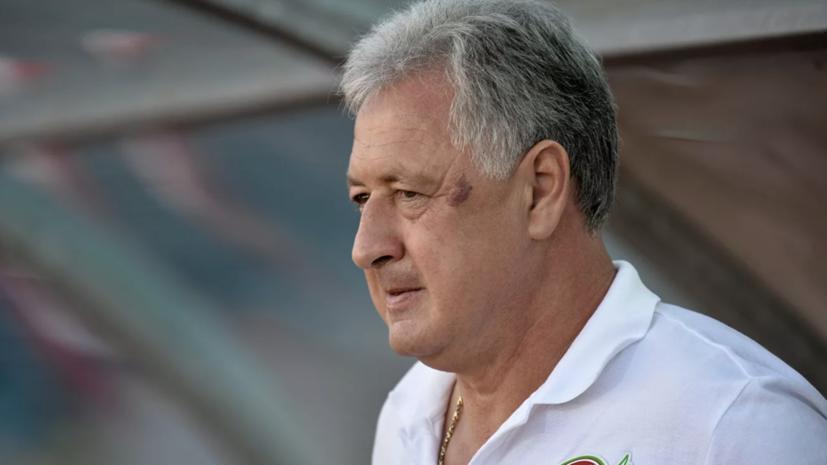 Экс-тренер «Рубина» Билялетдинов: в Казани болельщиков насильно загоняли на футбол