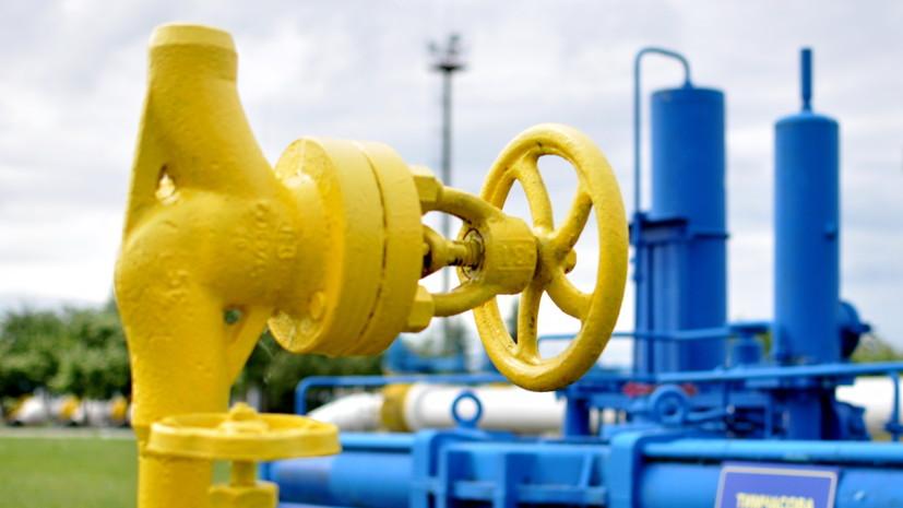 «Надеемся, что выйдем на окончательные договорённости»: Россия и Украина подготовили проект соглашения по транзиту газа