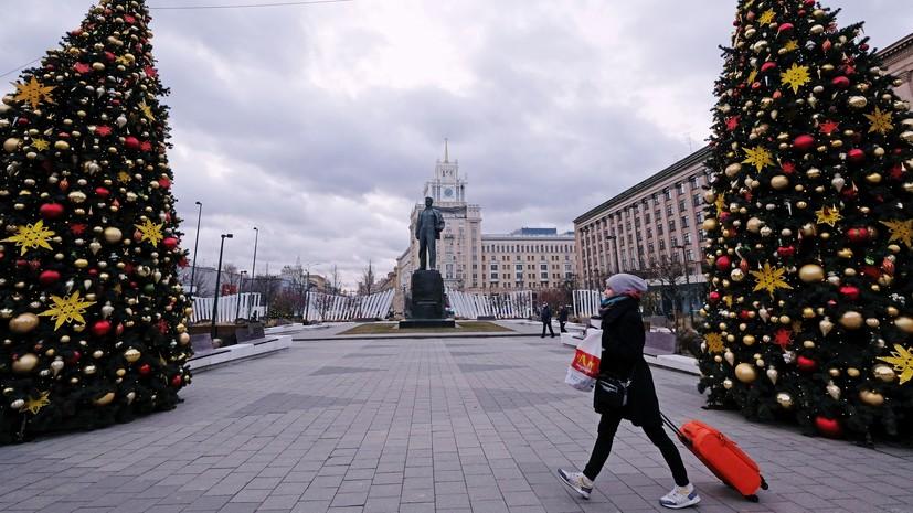 В Москве 20 декабря ожидается до +2 °С