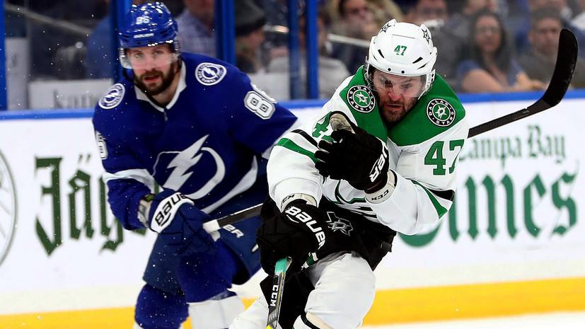 Гол и передача Радулова помогли «Далласу» победить «Тампу» в матче НХЛ