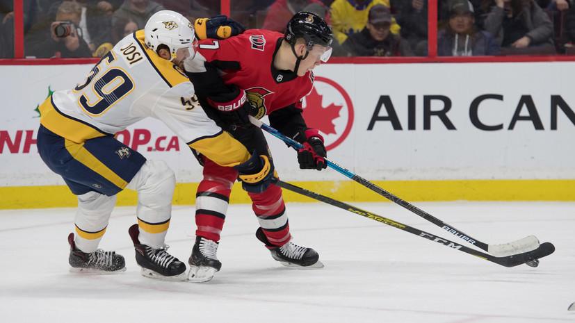 Голы Наместникова и Анисимова помогли «Оттаве» обыграть «Нэшвилл» в НХЛ