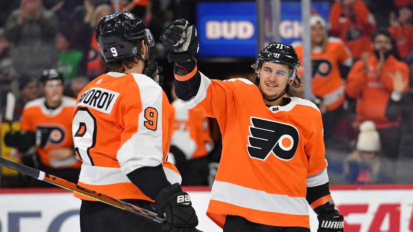 Шайбы Воробьёва и Проворова помогли «Филадельфии» разгромить «Баффало» в матче НХЛ