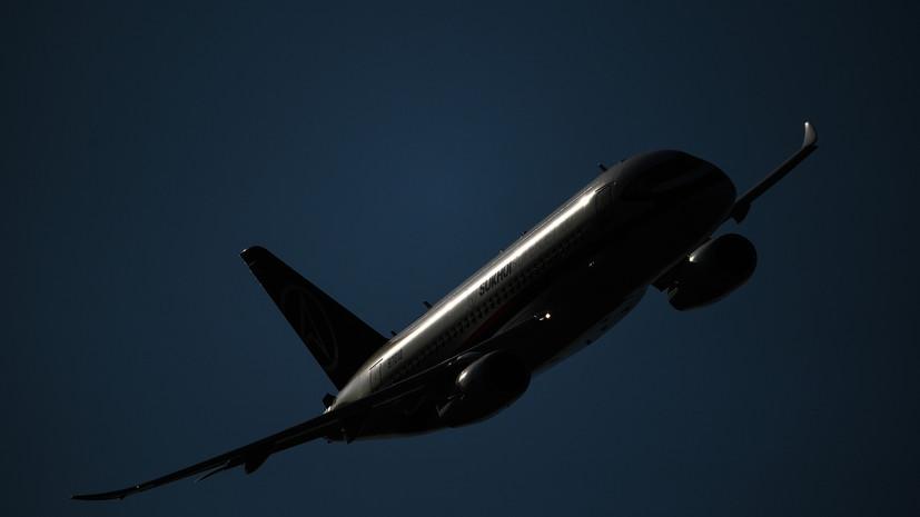 SSJ-100 не смог вылететь из Челябинска из-за проблем с двигателем