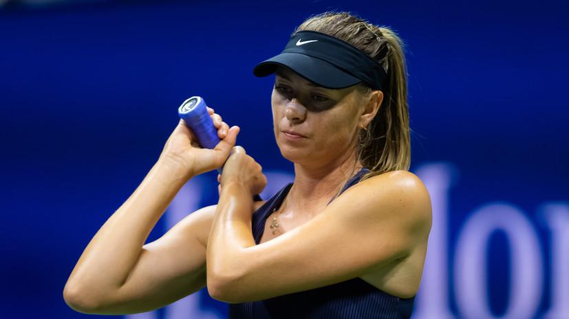 Шарапова прокомментировала свою победу в первом матче за четыре месяца