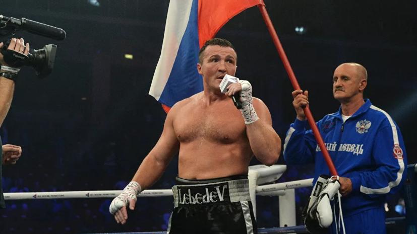 Лебедев оказался легче Мчуну перед боем в Красноярске