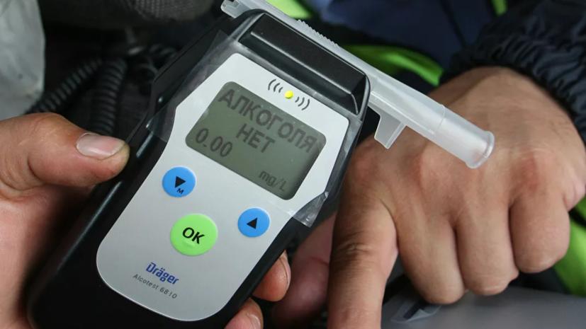Автоэксперт оценил предложение об экспресс-тесте ГИБДД на алкоголь