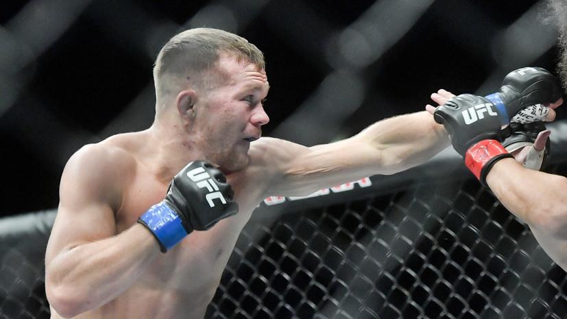 Боец UFC Ян не исключил переход в другую категорию