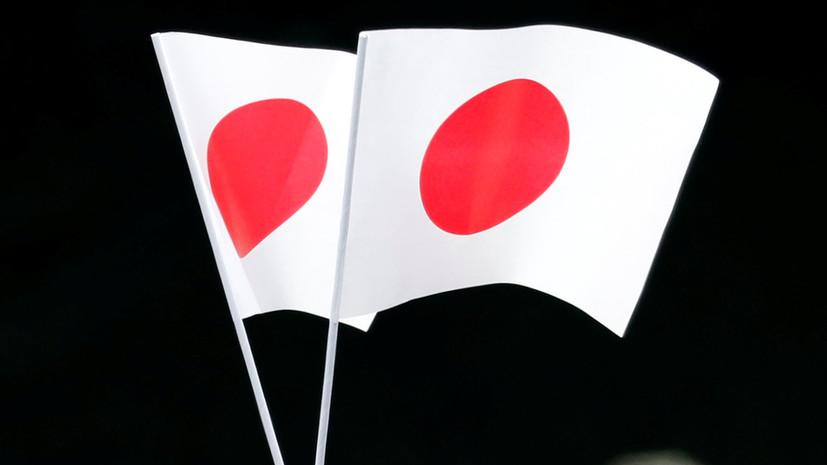 Правительство Японии одобрило рекордный военный бюджет