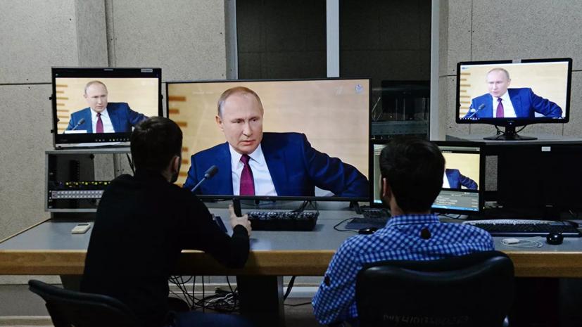 На Украине проверят канал «Наш» из-за показа пресс-конференции Путина