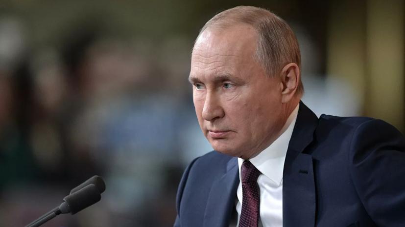Путин поддержал идею межпарламентского диалога в нормандском формате