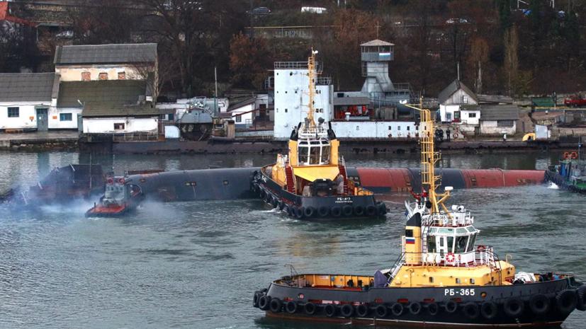 Источник сообщил о начале буксировки затонувшей с доком подлодки Б-380 на утилизацию