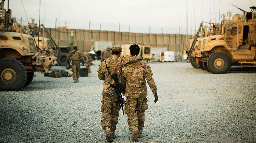 Тактическое отступление: как обещания Байдена вернуть войска из Афганистана могут повлиять на президентскую гонку