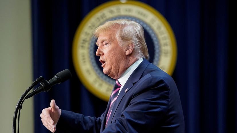 Эксперт оценил желание Трампа ускорить процесс по импичменту