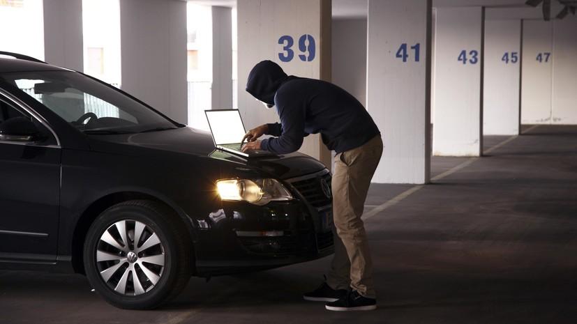 Эксперт рассказал, как предотвратить угон автомобиля