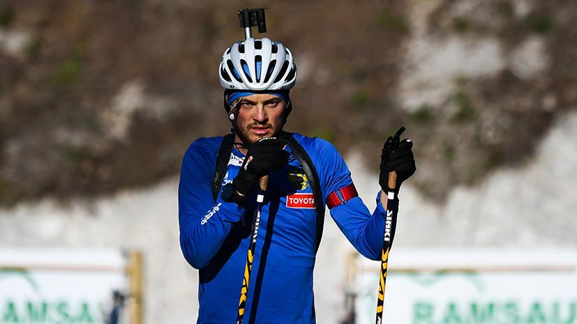 Нежелание выступать и проблемы с винтовкой: что известно о конфликте биатлониста Бабикова с тренерами сборной России