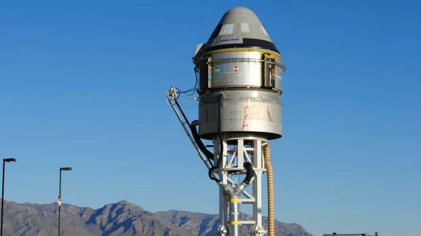 Корабль Starliner отправился в испытательный полёт на МКС