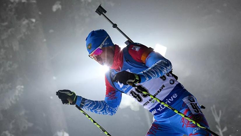 Поварницын стал четвёртым в спринте на этапе Кубка IBU в Обертиллиахе