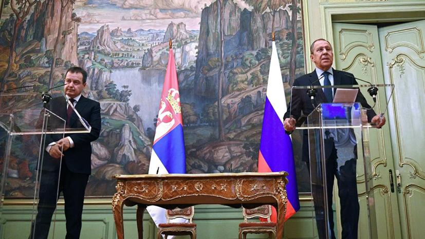 Лавров обсудил с главой МИД Сербии косовское урегулирование