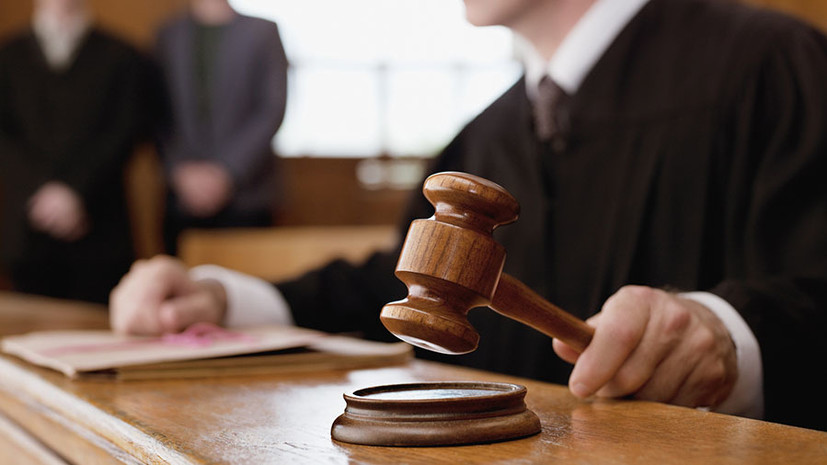 Дело века: тест RT о самых громких судебных процессах