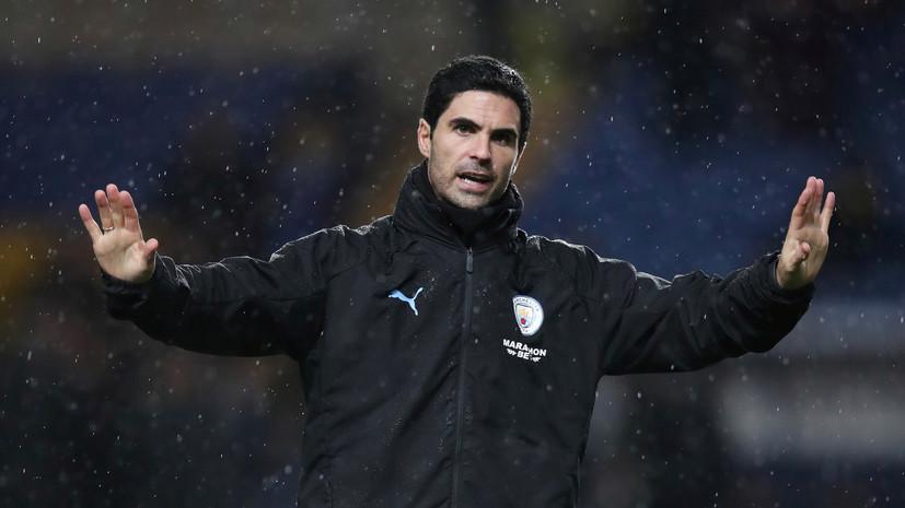«Арсенал» объявил о назначении Артеты на пост главного тренера