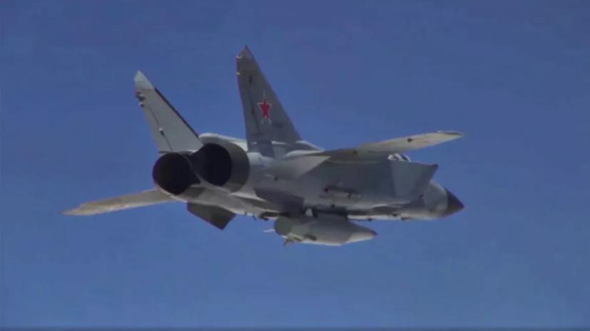 Эксперт прокомментировал сообщения о возможном оснащении морской авиации комплексами «Кинжал»
