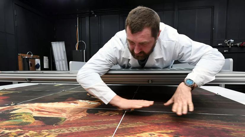 В Третьяковке раскрыли детали реставрации повреждённой картины Репина