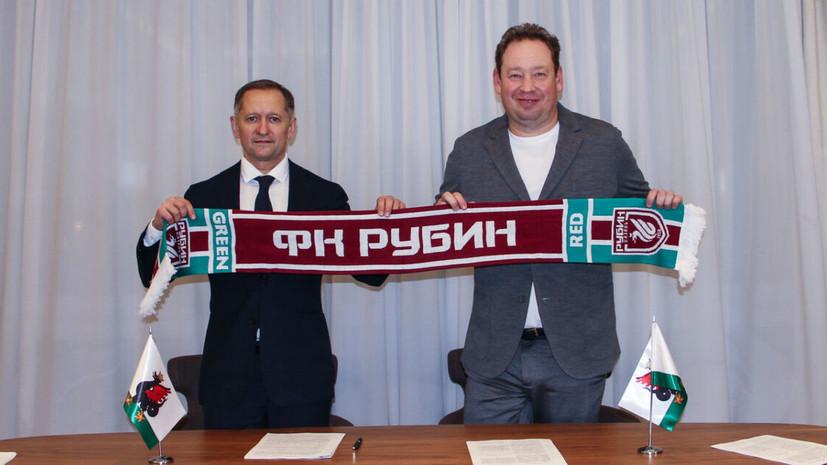 Эксперт оценил назначение Слуцкого главным тренером «Рубина»