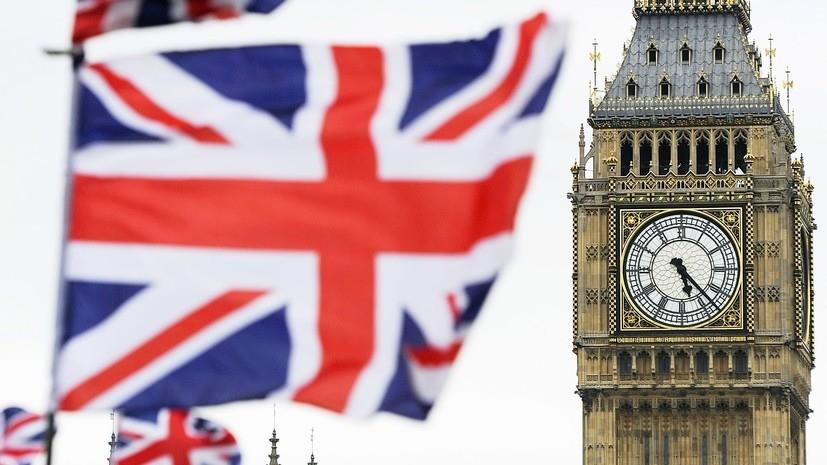 Парламент Британии поддержал проект по брекситу во втором чтении