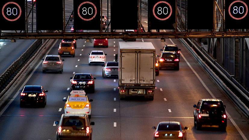 В Госдуме оценили планы снизить нештрафуемый порог превышения скорости