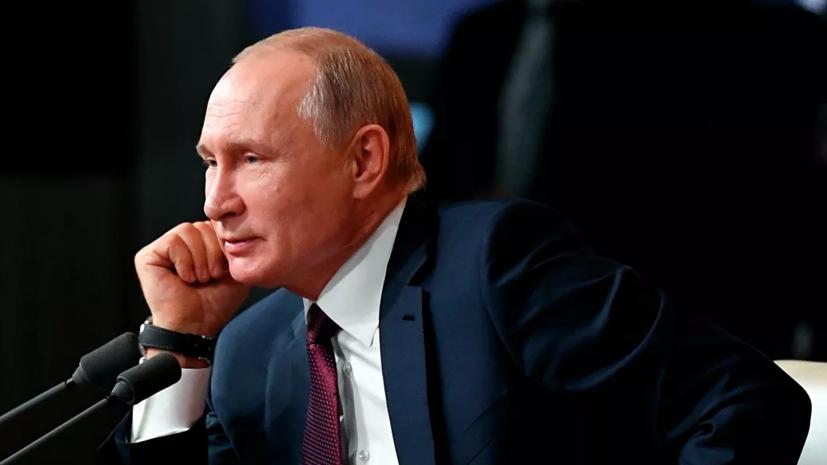 Путин назвал запугивание Россией неизменной тактикой западных стран
