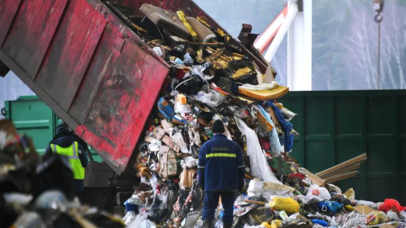 В Подмосковье заработал новый комплекс по переработке отходов